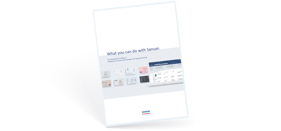 """Sansan is an unprecedented business card management service. By linking all kinds of """"customer data"""" including business cards, Sansan changes the way we work and helps companies grow."""