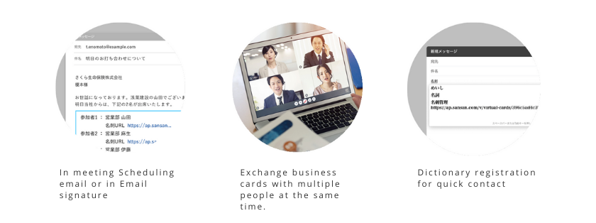 Scenes to use Virtual business card
